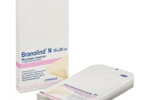 BRANOLIND N  - Повязки с перуанским бальзамом (стерильные): 10 х 20 см; 30 шт.