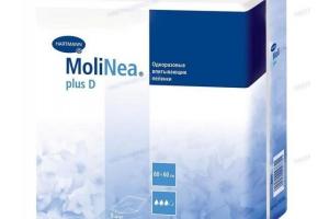MOLINEA Plus D - Впитывающие пеленки: размер 60 х 90 см, впитываемость 2600 мл, 5 шт.