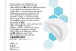 HydroTac - Губчатые повязки с гидрогелевым покрытием: круглые диам. 6 см, 3 шт.